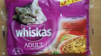 WHISKAS ADULT 4x100 g